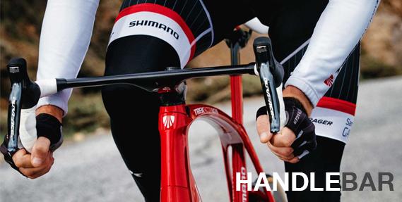 แฮนด์ จักรยาน
