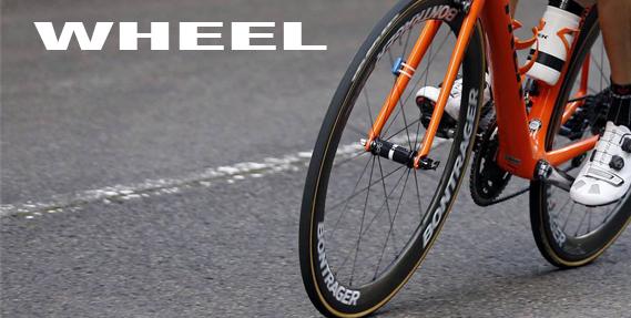 วงล้อ จักรยาน