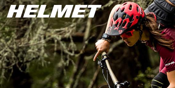 หมวก จักรยาน