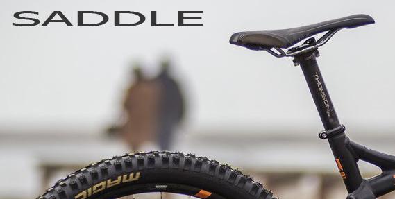 อาน จักรยาน