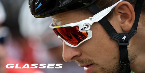 แว่นตาปั่นจักรยาน
